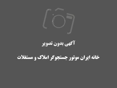 تصویر فروش دفتر کار سردارجنگل با کد 11829903